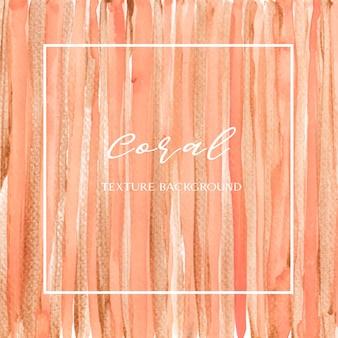 Coral cor na moda seashell aquarela e ouro guache textura fundo impressão papel de parede