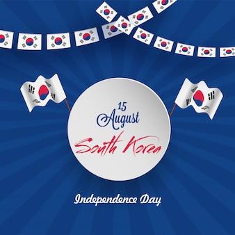 Coreia do sul independência dia flyer design