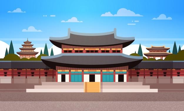 Coréia do sul marco famoso palácio tradicional paisagem coreana templo