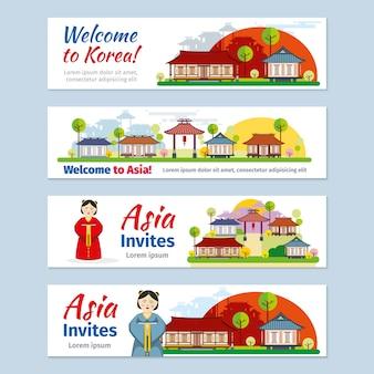 Coreia, japão, tailândia viajar conjunto de modelos de banners de vetor.