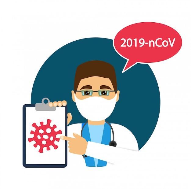 Coronavírus 2019-ncov. médico adverte sobre o perigo de infecção por coronavírus. covid-19