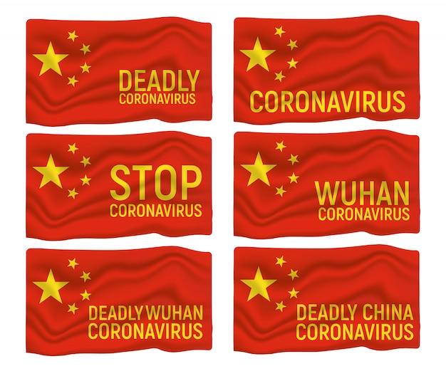 Coronavírus da china. coronavírus e vírus mortais de wuhan. bandeiras perigosas de epidemias e quarentena
