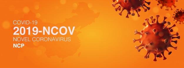 Coronavírus epidêmico da china 2019-ncov em wuhan, novo coronavírus (2019-ncov). virus covid 19-ncp. o ncov indicado é vírus de rna de fita simples.