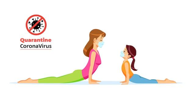 Coronavírus. quarentena sem infecção e interrompa os conceitos de coronavírus. mãe e filha fazendo exercícios de ioga em casa. família de coronavírus em quarentena em máscaras protetoras. vida normal isolada