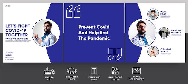 Coronavirus social media post template vector.medical template pode ser usado para promoção.