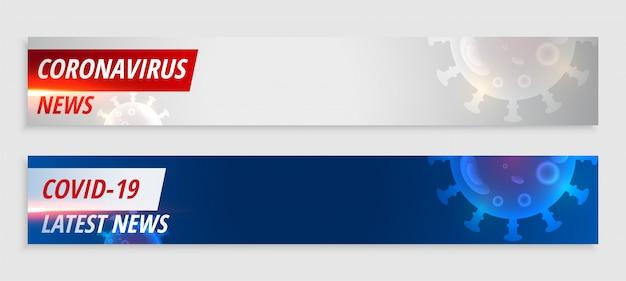 Coronavirus últimas notícias banner em conjunto de duas cores