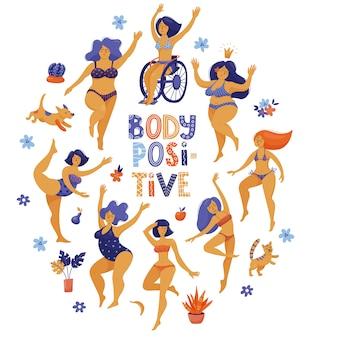 Corpo positivo, projeto de auto-aceitação com feliz slim e plus size mulheres em dança de biquíni