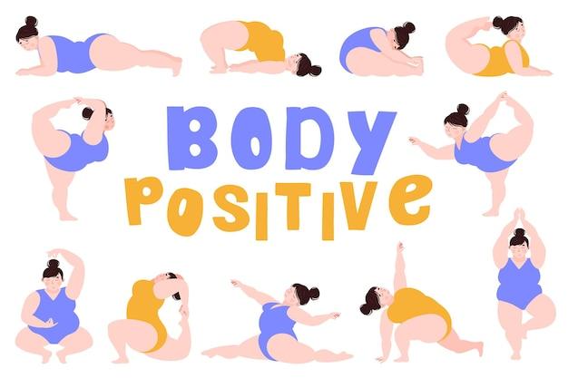 Corpo positivo uma garota rechonchuda está envolvida em meditação de ioga conjunto de várias posições em ioga