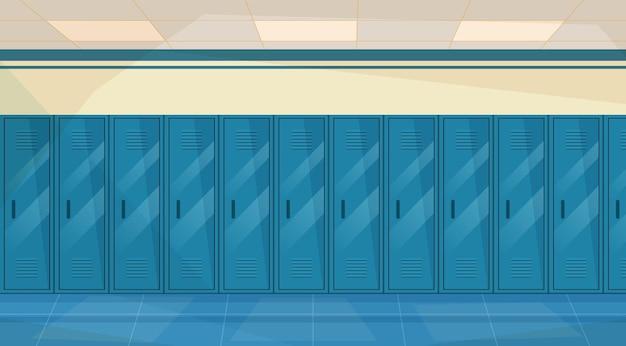 Corredor escolar vazio
