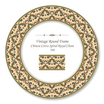 Corrente de geometria real em espiral vintage redonda com moldura retro chinesa