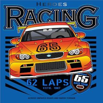 Corrida de carros mais rápidos, ilustração vetorial de carro