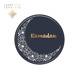 Corte a laser padrão islâmico