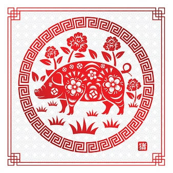 Corte de papel de porco