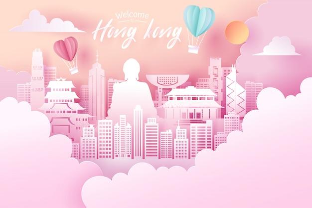 Corte de papel do marco de hong kong