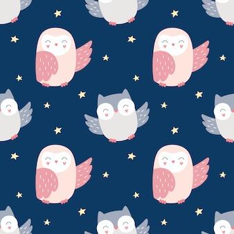 Corujas mágicas sem costura padrão, pássaros noturnos, céu estrelado. impressão para embalagens, tecidos, têxteis, papel de parede.
