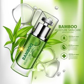 Cosmético para a pele de plantas realistas de bambu