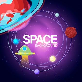 Cosmos de fundo do espaço com planetas