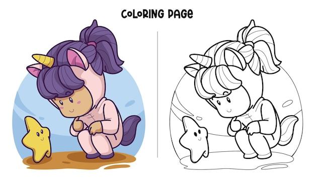 Cosplay unicorn com uma pequena estrela