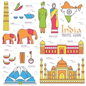 Country india viagem guia de férias de bens, lugares e recursos