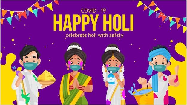 Covid 19 feliz holi comemora holi com design de banner de segurança