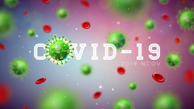 Covid19. projeto de surto de coronavírus com célula de vírus em vista microscópica sobre fundo verde. modelo de ilustração vetorial no tema epidêmico da sars perigosa para banner promocional ou panfleto.