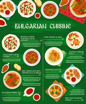 Cozinha búlgara, menu de pratos pôster de comida da bulgária