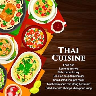 Cozinha tailandesa, pôster de desenho animado de comida da tailândia
