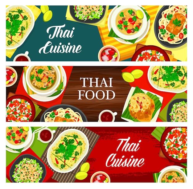 Cozinha tailandesa vector salada de lula inhame pra muek, chá de capim-limão, arroz frito com camarão khao phad kung. caril de peixe e coco, macarrão com espetadas de porco e molho de amendoim, canja de galinha tom kha gai refeições