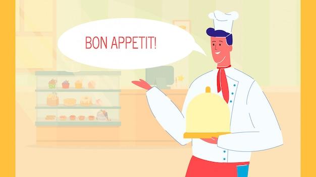 Cozinhe o vetor de cor web banner modelo com texto