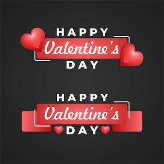 Crachá do dia dos namorados com decoração de coração