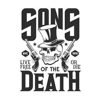 Crânio com maquete de impressão de t-shirt de armas