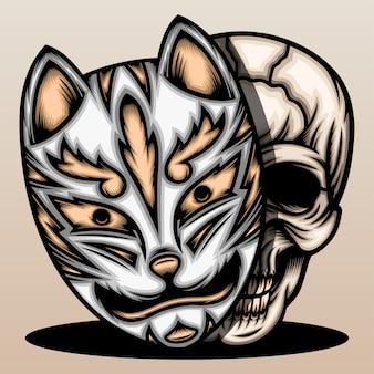Crânio com máscara de raposa japonesa.