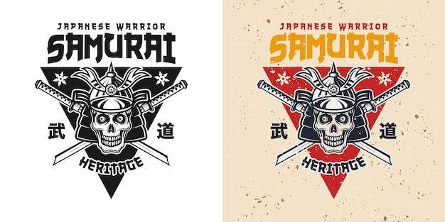 Crânio de samurai e espadas cruzadas de katana, emblema vintage ou impressão de camiseta em dois estilos ilustração vetorial colorida e monocromática com texto de hieróglifos japoneses (budo - artes marciais modernas)