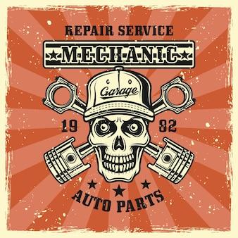 Crânio mecânico e emblema de dois pistões cruzados, distintivo, etiqueta, logotipo ou impressão de camiseta em estilo vintage colorido. ilustração vetorial com texturas grunge em camadas separadas