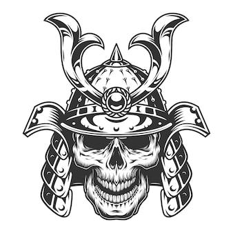 Crânio no capacete samurai