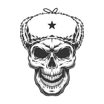 Crânio no chapéu ushanka