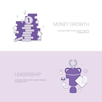 Crescimento de dinheiro e liderança empresarial sucesso modelo banner de web com cópia espaço