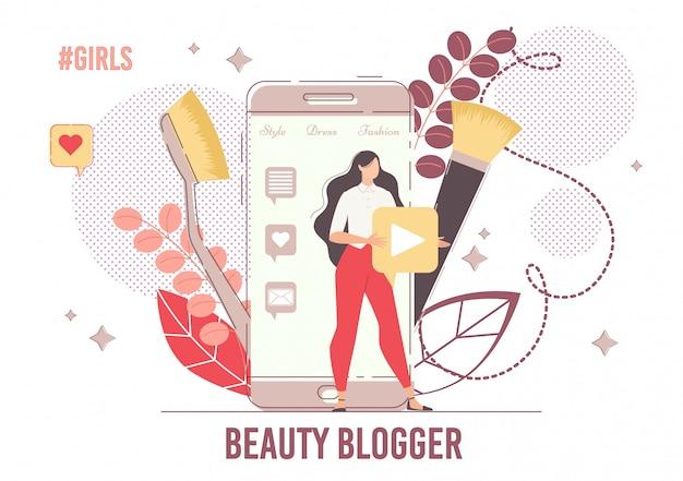 Criação do canal da plataforma de negociação de beleza on-line