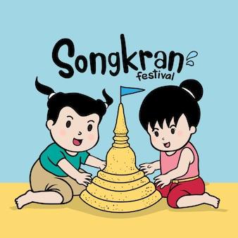 Criança formando desenho animado de pagodes de areia