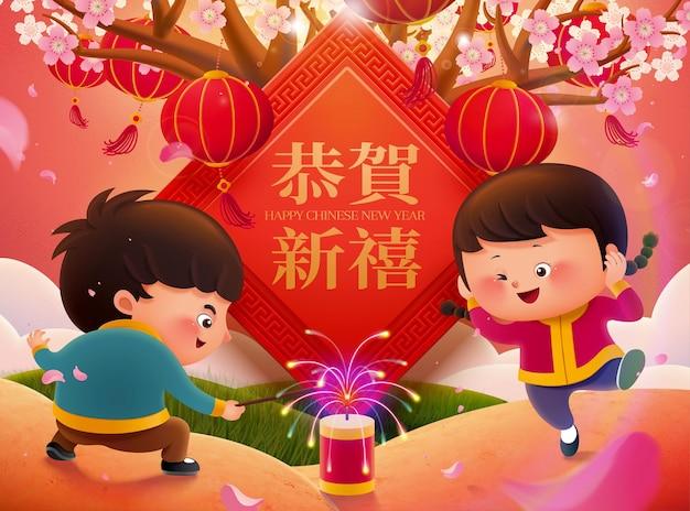 Crianças adoráveis acendendo fogos de artifício sob uma árvore de flores de ameixa