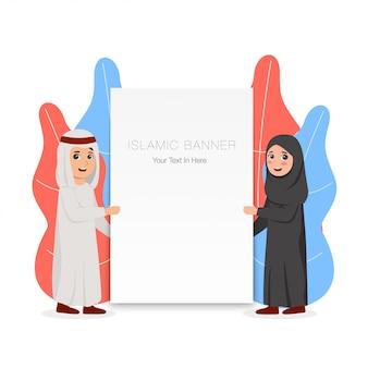 Crianças árabes trazem uma bandeira para cartão