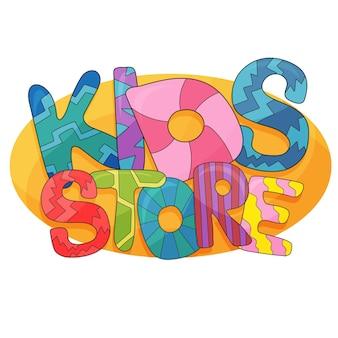 Crianças armazenam o logotipo de desenho vetorial. letras de bolhas coloridas para a decoração da sala de jogos infantil. inscrição em fundo isolado
