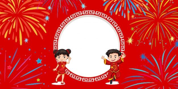 Crianças chinesas em fundo vermelho com fogos de artifício e quadro