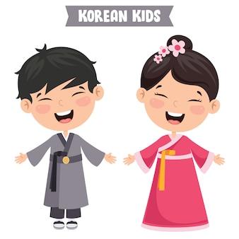 Crianças coreanas vestindo roupas tradicionais