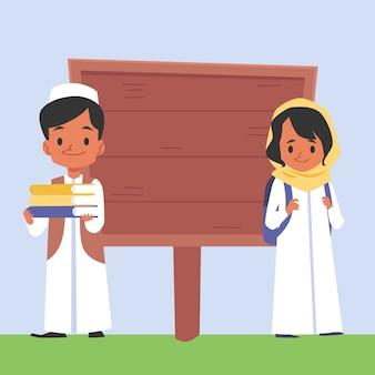 Crianças da escola árabe em pé perto de uma tabuleta de madeira em branco estilo cartoon