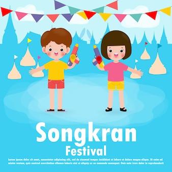 Crianças do festival songkran segurando uma pistola de água desfrutam de salpicos de água no festival songkran, tailândia conceito de viagem tradicional do dia de ano novo da tailândia