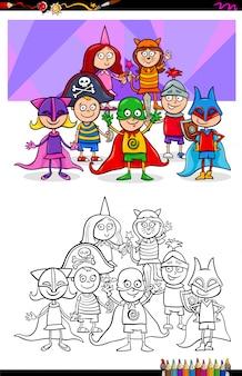 Crianças dos desenhos animados no livro de colorir de bola mascarada