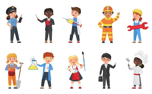 Crianças em diferentes profissões e poses conjunto de ilustração vetorial.