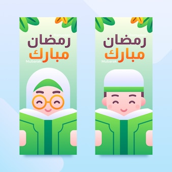 Crianças muçulmanas menino e menina segurando o alcorão ramadan