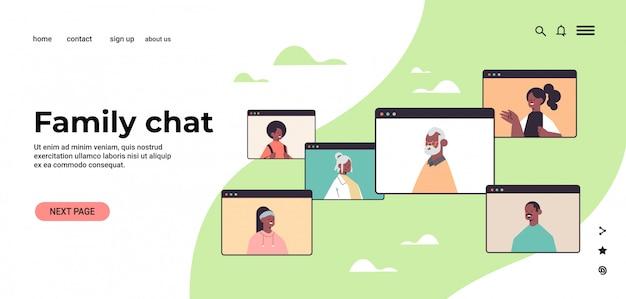 Crianças pais e avós durante a chamada de vídeo família bate-papo conceito de comunicação on-line povos afro-americanos no navegador web janelas retrato horizontal cópia espaço ilustração